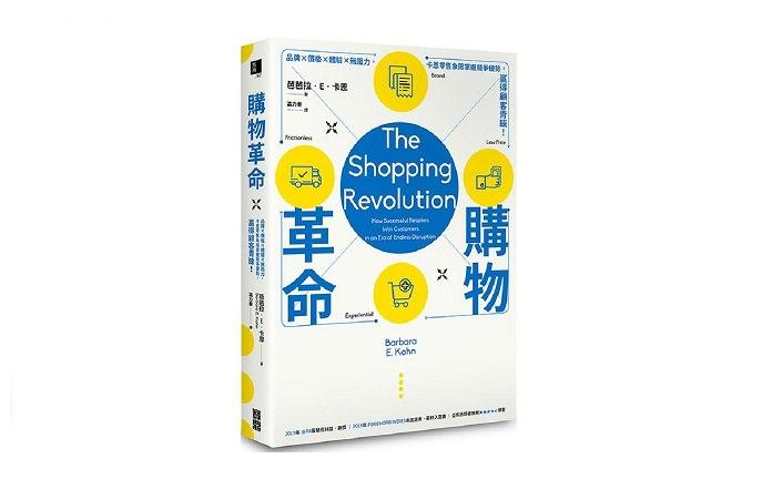 簡單四象限,找到美股中的成長股-《購物革命》讀書心得